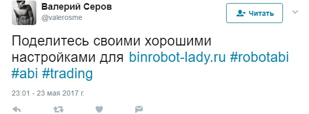 Roboter abi Bewertungen